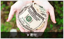 富裕層体験ギフト総合研究所/HighNetWorth Experience Gift Online